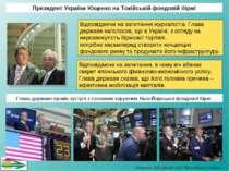 Відповідаючи на запитання журналістів, Глава держави наголосив, що в Україні,...
