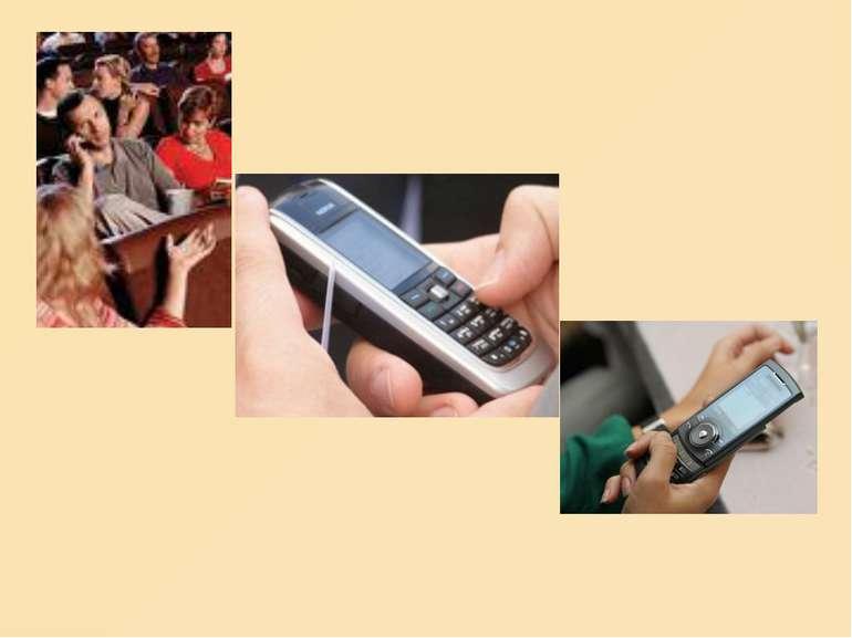 Не можна користуватися мобільними телефонами