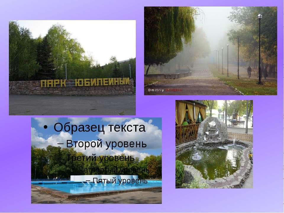 Shevchenko square