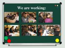 We are working: