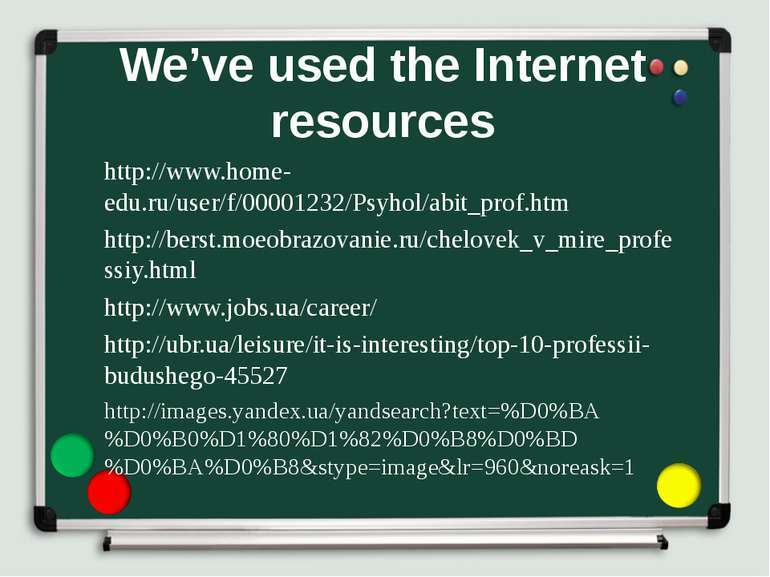 We've used the Internet resources http://www.home-edu.ru/user/f/00001232/Psyh...