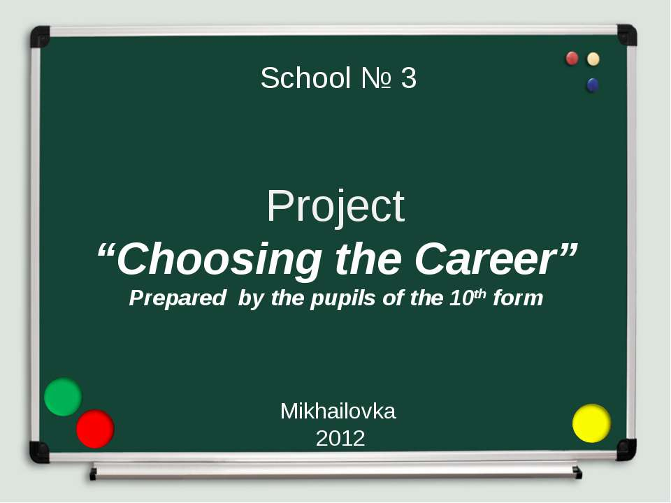 "School № 3 Project ""Choosing the Career"" Prepared by the pupils of the 10th f..."