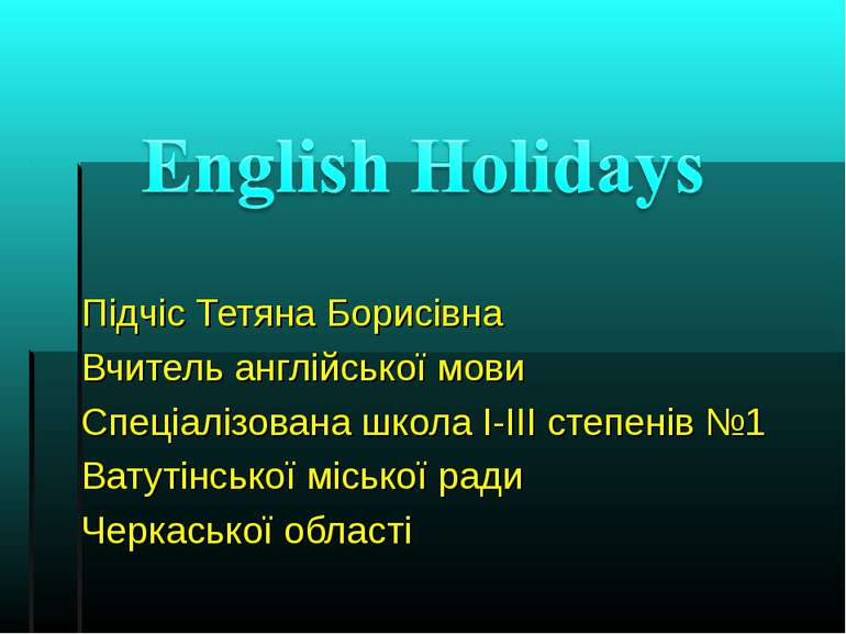 English Holidays