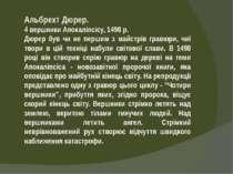 Альбрехт Дюрер. 4 вершники Апокаліпсісу, 1498 р. Дюрер був чи не першим з май...