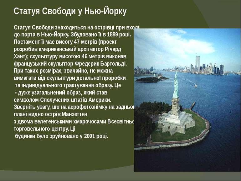 Статуя Свободи у Нью-Йорку Статуя Свободи знаходиться на острівці при вході д...