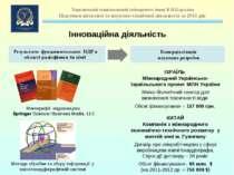 КИТАЙ Компанія з міжнародного економічно-технічного розвитку у митній зоні м....