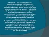 Трикутник – один з найпотужніших і універсальних символів. Рівносторонній три...