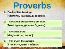 Proverbs Packed like herrings (Набились как сельдь в бочке) 2. Slow and stead...