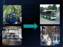 Improved trolleybuses