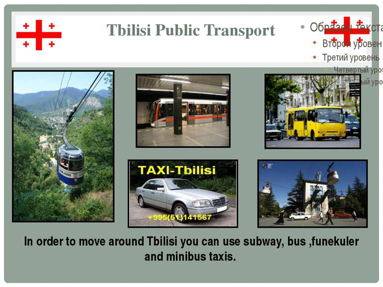Tbilisi Public Transport In order to move around Tbilisi you can use subway, ...