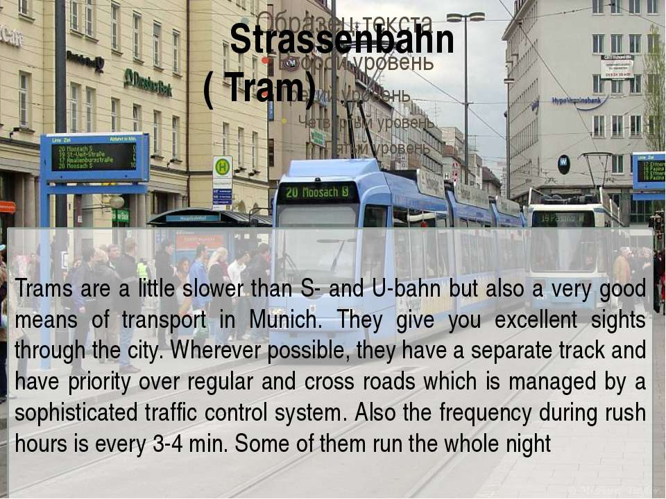 Trams are a little slower than S- and U-bahn but also a very good means of tr...