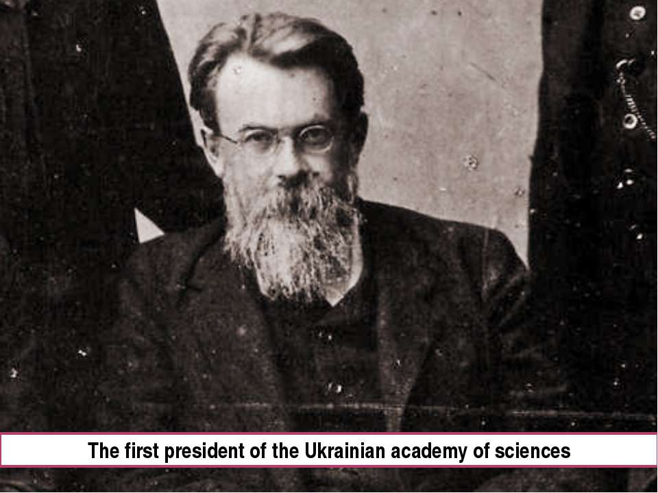The first president of the Ukrainian academy of sciences