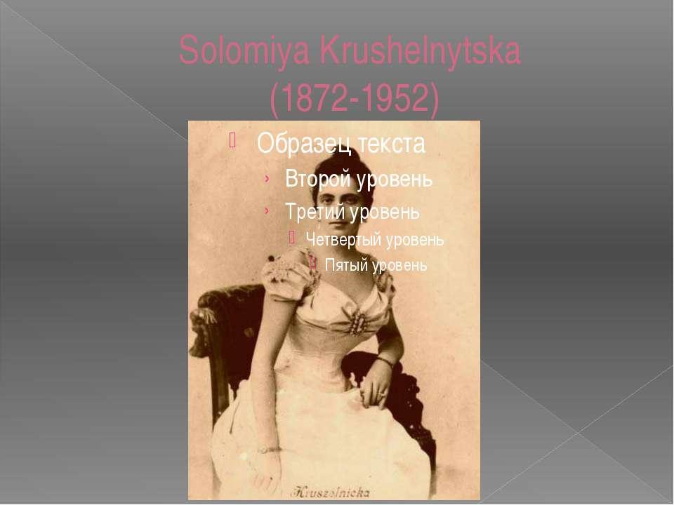 Solomiya Krushelnytska (1872-1952)