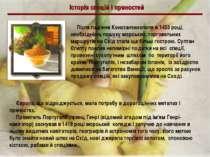 Історія спецій і пряностей Після падіння Константинополя в 1453 році, необхід...