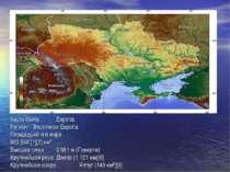 Часть света Европа Регион Восточная Европа Площадь 46-я в мире 603 549 [1][2]...