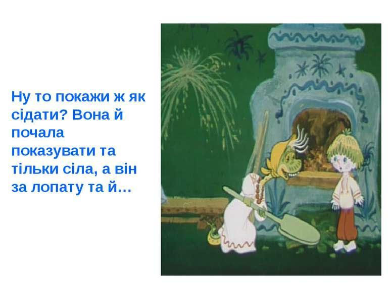 Кремль зупинить агресію, якщо не зможе маніпулювати українською політикою - Гербст - Цензор.НЕТ 845