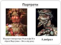 Портрет імператора Рудольфа ІІ в образі Вертумна – Бога пір року Адмірал