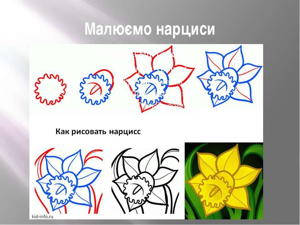 Рисовать картинки легкие красивые