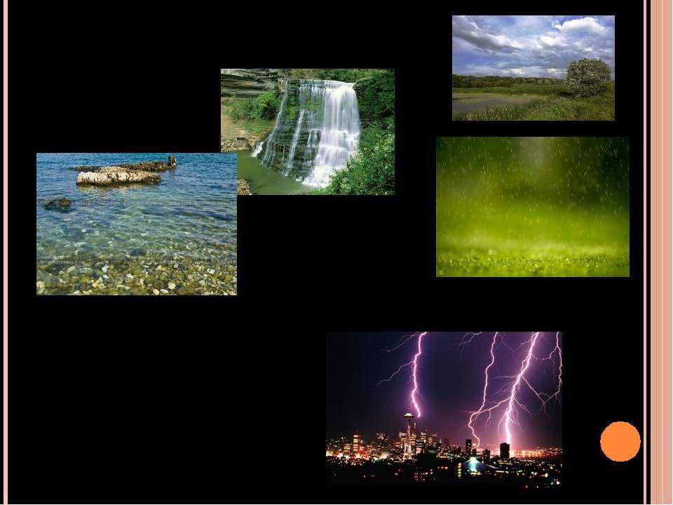 дощу шум гальки, що перекочується морським прибоєм звуки, що супроводжують гр...