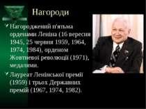 Нагороди Нагороджений п'ятьма орденами Леніна (16 вересня 1945, 25 червня 195...