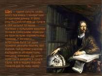Щит— єдине сузір'я, назва якого пов'язана з конкретним історичним діячем. У ...