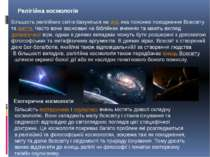 Релігійна космологія Більшість релігійних світів базуються навірі, яка поясн...