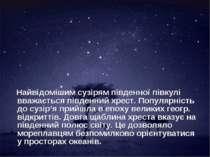 Найвідомішим сузірям південної півкулі вважається південний хрест. Популярніс...