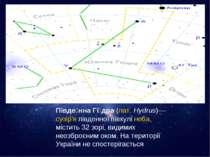Півде нна Гі дра(лат.Hydrus)—сузір'япівденної півкулінеба, містить 32 зо...