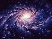 Історія Астрологія виникла внаслідок того, що люди, які не знализаконів прир...