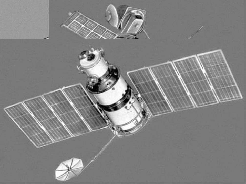 4 жовтня 1957 р. почалась ера космонавтики. Цього дня у Радянському Союзу бул...