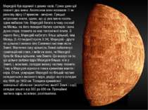 Меркурій був відомий з давніх часів. Греки дали цій планеті два імена: Аполло...