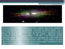 Виникнення зірки починається з ущільнення речовини усередині туманності.Що ут...