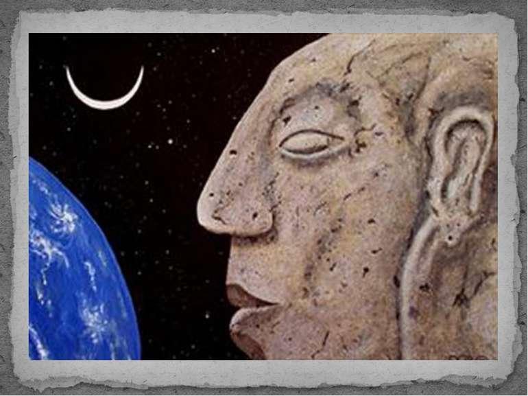 Уявлення Майя про Землю