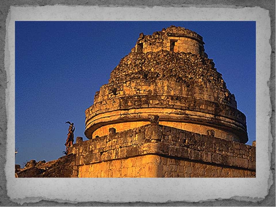 Храми Майя