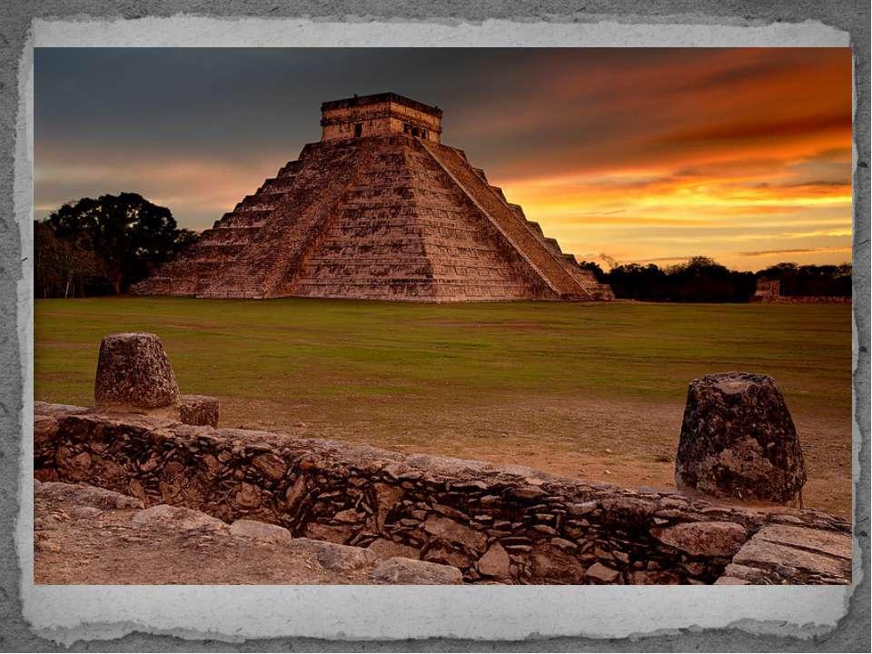 Піраміди Майя