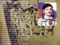 Анатолій Левченко народився 21 травня 1941 року в селі Основинці Краснокутськ...