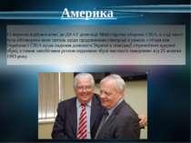 Америка 15 вересня відбувся візит до ДКАУ делегації Міністерства оборони США...