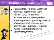 Колінеарні вектори Якщо прямі, на яких містяться вектори, паралельні (або збі...