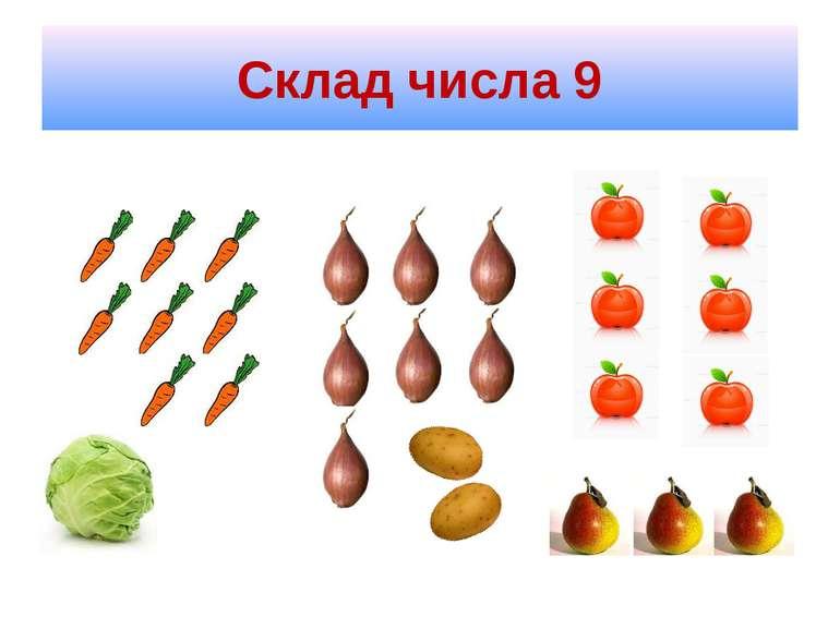Склад числа 9