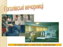 """""""Ніч перед Різдвом"""" – у ролі Солохи Тамара Мумладзе"""