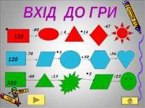 120 -80 : 4 •14 -67 120 -70 •3 +30 :36 320 -60 :13 •5 :25