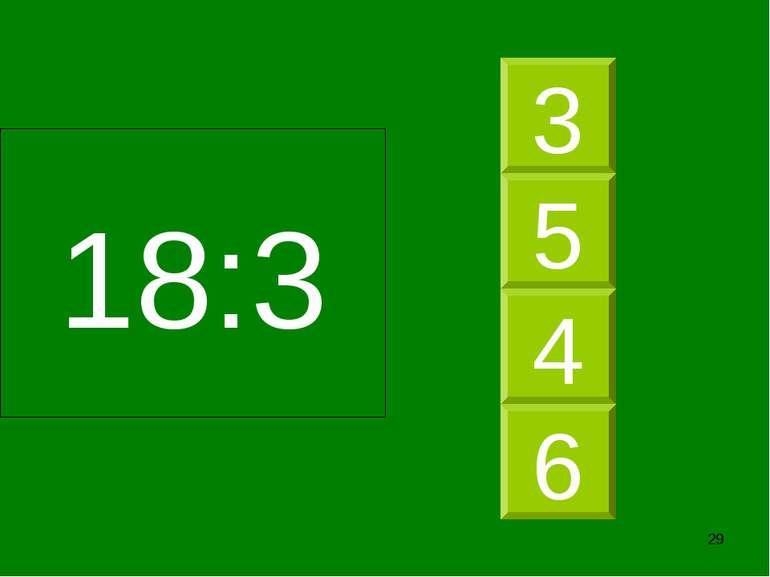 * 18:3 6 5 4 3