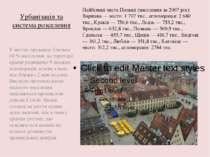 Урбанізація та система розселення У містах проживає близько 60 % населення, н...