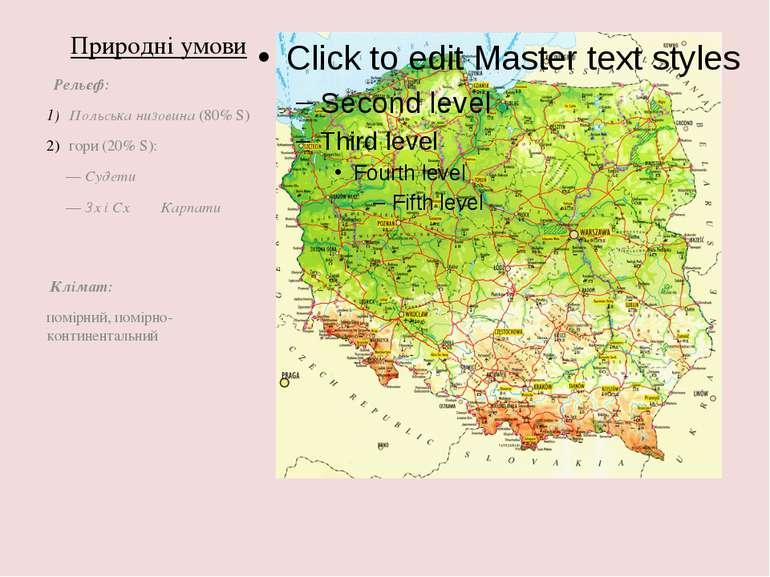 Природні умови Рельєф: Польська низовина (80% S) гори (20% S): — Судети — Зх ...