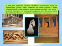 В 1846 році розвалини дослідила експедиція Британського музею під керівництво...