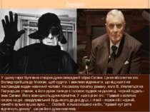 У цьому герої Булгаков створив дуже своєрідний образ Сатани. Це не абсолютне ...