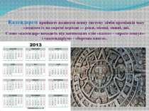 Календарем прийнято називати певну систему лічби проміжків часу з поділом їх ...