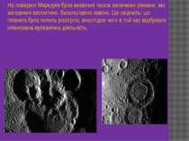 На поверхні Меркурія були виявлені також величезні рівнини, які заповнені зас...