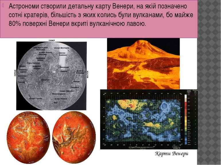 Карти Венери Астрономи створили детальну карту Венери, на якій позначено сотн...