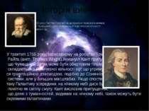 Історія вивчення галактик 1610рокуГалілео Галілейза допомогоютелескопави...